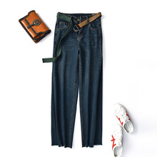 Shuchan  High Waisted Jeans Full Length Zipper Fly Softener Waist Straight Casual Denim Cotton Streetwear Sale Items