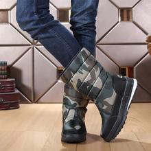 Buty zimowe męskie buty 2019 mężczyźni buty do połowy łydki buty ciepłe futro śnieg mężczyźni buty moda wodoodporna buty w stylu casual tanie tanio FUNMARS T Buty śniegu Elastycznej tkaniny Pasuje prawda na wymiar weź swój normalny rozmiar Okrągły nosek Stałe Krótki pluszowe