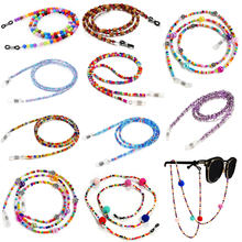 14 Types Glasses Strap Colorful Beaded Spectacle Lanyard Sunglasses Chain Accessories