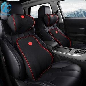 Car Seat Headrest Lumbar Cushi