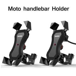 Image 5 - Motorcycle Navigation Holder Moto Bike handlebar Phone Charge USB Charging Mount Clip Bracket for Mobile CellPhone
