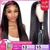 Парики на сетке спереди 13x4, предварительно выщипанные, плотность 180 250, перуанские прямые человеческие волосы, парик на сетке 30 дюймов, волосы на сетке, не поврежденные, Gabrielle