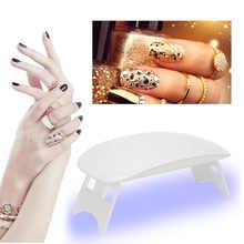 Лампа для ногтей Сушилка карманный светодиодный светильник ногтя