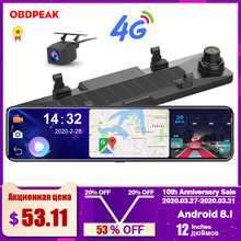 "Obepeak D80 12 ""Auto Dvr Achteruitkijkspiegel 4G Android 8.1 Dash Cam Gps Navigatie Adas Full Hd 1080P Auto Video Camera Recorder Dvr(China)"