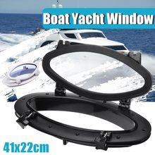 เปิดPortlightหน้าต่างPort Holeเปลี่ยนเรือMarine Yacht