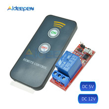 1 Channel CH DC 5V 12V Relay Module Infrared IR Remote Switc