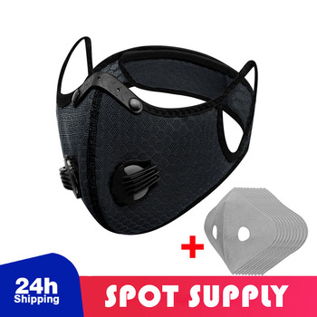 2 pcs Cycling Masks Half Face Bike Bicycle With 50 pcs Filter Activated Carbon outdoor sport training mask