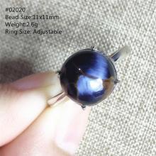 本物の天然ブルー pietersite 宝石変彩する調節可能なラウンドリング 11 × 11 ミリメートルからナミビア 925 シルバー女性男性 aaaaa