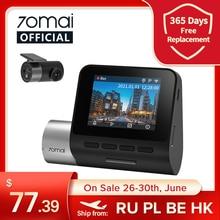 70mai 대쉬 캠 프로 플러스 A500S 1944P 속도 및 GPS 캠 자동차 DVR A500 나이트 비전 무료 와이파이 전면 및 후면 캠 70mai 프로 플러스 A500S