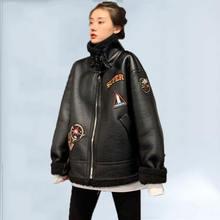 Куртка из искусственной кожи с мехом ягненка женские зимние