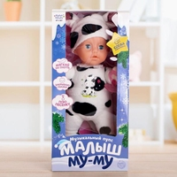 Musical doll Cow, sound