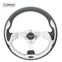EPLUSรถกีฬาพวงมาลัยรถแข่งประเภทคุณภาพสูงUniversal 13นิ้ว320มม.อลูมิเนียมPU 4สีแก้ไขอัตโนมัติจัดแต่งทรงผม