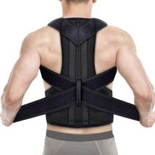 Correcteur de Posture, attelle de maintien du dos, maintien de la clavicule, entraînement sur tapis, unisexe