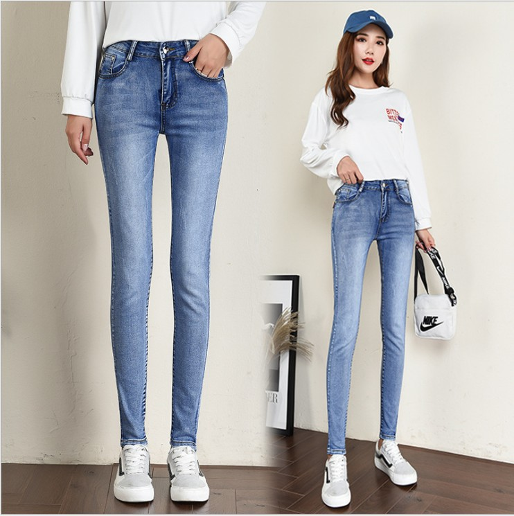 High Waist Jeans WOMEN'S Pants 2019 Autumn Clothing New Style Korean-style Fashion Slim Fit Slimming Versatile Pencil Pants Skin