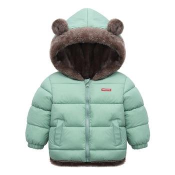 Toddler Animal Ear Jacket 1