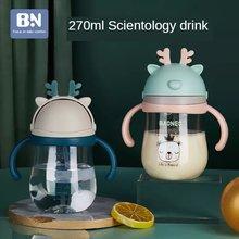 Детская чашка для воды baoneo креативные Мультяшные детские