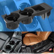 Автомобильная центральная консоль, держатель для стакана для воды, поднос для монет для Bmw 3 серии E46 318I 320I 98-06 51168217953, черный, серый, бежевый
