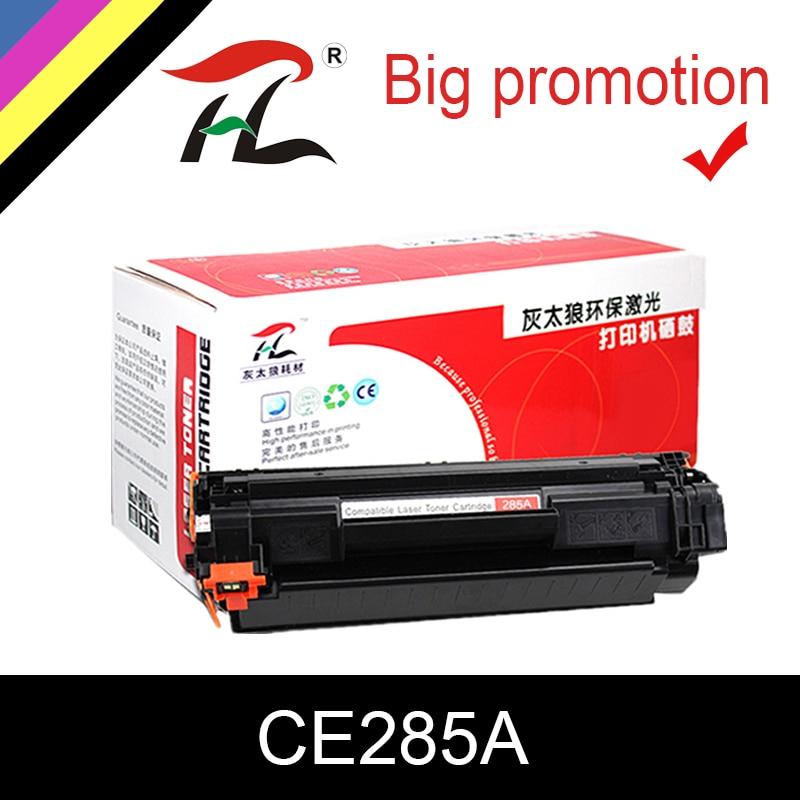 YLC 285 85A 285A CE285A Toner Cartridge For HP LaserJet Pro P1102 M1130 M1132 M1210 M1212nf M1214nfh M1217nfw