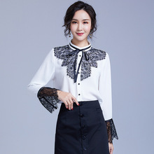 Lace contrast color trumpet sleeve cardigan shirt new women's  spring stand collar long-sleeved single-breasted stitching shirt contrast stitches trumpet pants
