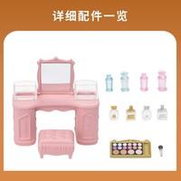 Semipkg Children Sylvanian Families Toy Exquisite Whitewash Case GIRL'S Play House Doll Toy 6014