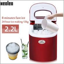 Xeoleo comercial de hielo sobre 12kg/24h máquina de hielo tipo de bala de hielo máquina de hacer para té de burbujas/tienda/café 9 Uds cilíndrico