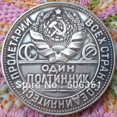 Wholesale 1927 Russia 50 Koneek Coins Copy 100% Coper Manufacturing Silver-plated
