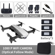 LANSENXI-NVO RC Drone 4K 1080P Quadcopter 2.4GHz WiFi FPV Foldable mini