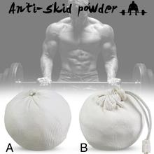 Gym Chalk Ball Weightlifting Mountaineering Gymnastics Fitness Room Powder Rope Training Sport Camping Hiking