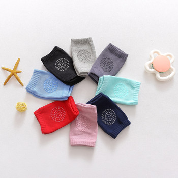 1 Pair Cozy Baby knee pad kids safety crawling elbow cushion infant toddlers baby leg warmer Knee Support Protector 2021 New 2