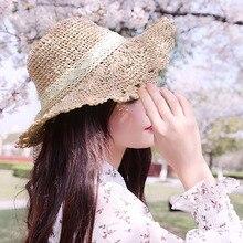 Новая женская соломенная шляпа Кепка Складная Мода Широкие полями дышащая для лета пляж