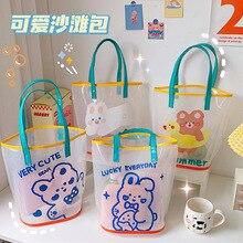 Ins Transparent Beach Bag Summer Travel Handbag Cute Girl Cartoon Bear Hand Bag Female Bag Wholesale Bags for Women Hang Bag