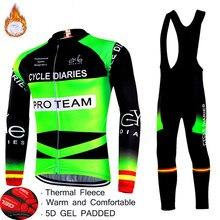 Conjunto de camisetas de ciclismo 5D con almohadilla de Gel, equipo profesional de invierno, ropa de ciclismo a prueba de viento, abrigo térmico de lana, trajes de ciclismo