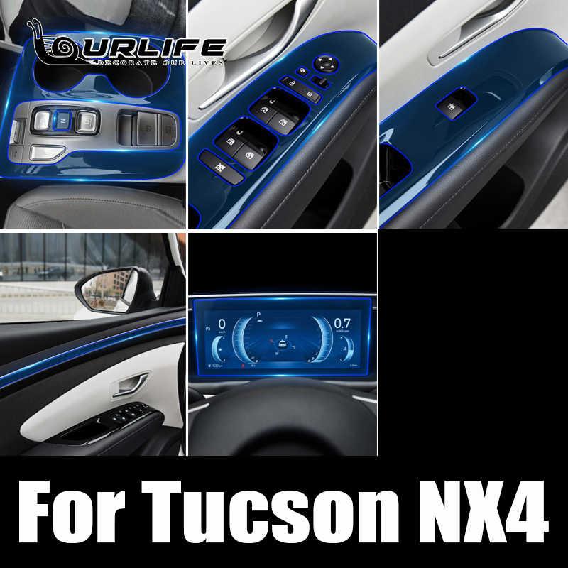 Инструмент навигации Панель Стекло Лифт Панель Шестерни Панель ЗАЩИТА Защитная пленка TPU для Hyundai Tucson otali.ru NX4