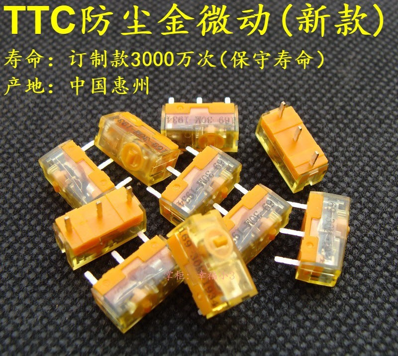 New Arrival 2pcs/pack Original TTC Dustproof Gold Mouse Micro Switch Gold Contactor 30 Millions Click Lifetime Repair Parts