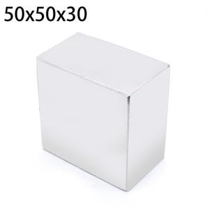 Image 4 - N52 Bloque de imán Super fuerte de 50x50x30mm, imanes de tierras raras, imán de neodimio de 50x50x30mm, 1 Uds.