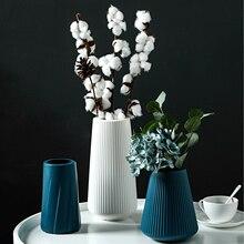 Ваза простой Декор для дома ваза цветочный горшок имитация керамики