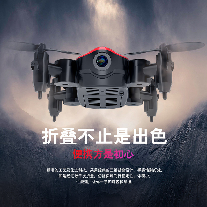 For Mini Folding Unmanned Aerial Vehicle High-definition Aerial Remote-control Aircraft Gesture Photo Shoot Quadcopter