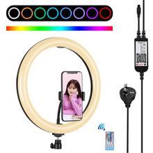 Кольцевой светильник LANBEIKA, 12 дюймов, штатив, держатель для телефона с регулируемой яркостью, кольцевой светодиодный светильник RGB для селфи с дистанционным управлением для фотографий и видео на YouTube