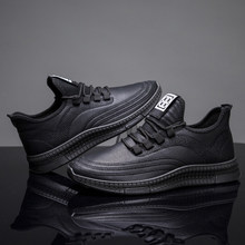 2020 Male Casual Sneakers Fashion Men Shoes Mesh Casual Shoes Comfort Walking Shoes Trend Shoes Mens Trainers Zapatillas Hombre