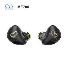 SHANLING ME700 pięcioosobowe hybrydowe wysokiej klasy słuchawki hi-res 2 5mm 3 5mm 4 4mm wyjście MMCX pin Hi Res słuchawki tanie tanio Angeldac Ucho Technologia hybrydowa CN (pochodzenie) Przewodowy Wspólna Słuchawkowe Typ linii Instrukcja obsługi Do 32 Ω
