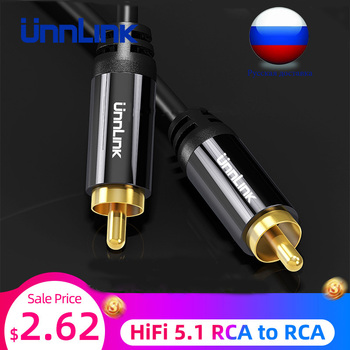 цена на Unnlink HiFi 5.1 RCA to RCA Male SPDIF Coaxial Cable Stereo Audio Cable Cord 5m 8m Video Cable for TV Amplifier Speaker Soundbar