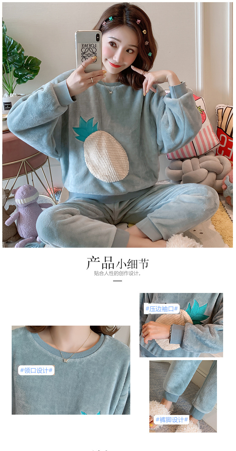 Betyline 2019 New Winter Pajamas For Women Sleepwear Warm Flannel Long Sleeves Pajamas Cute Animal Homewear Thick Homewear 187