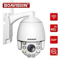 5X Zoom óptico inalámbrico cámara IP PTZ Wifi / 4G 5MP AI seguimiento automático de vídeo de exterior vigilancia cámara de seguridad de Casa P2P CamHi