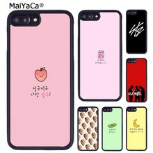MaiYaCa KPOP STRAY KIDS SKZ TPU Phone Case Cover For iPhone 5 6 7 8 plus 11 pro X XR XS max Samsung S6 S7 S8 S9 S10(China)