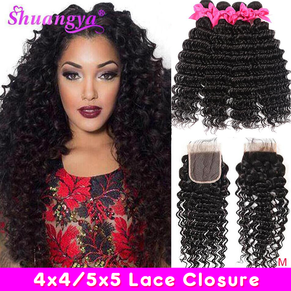 Deep Wave Bundles With Closure Remy Human Hair 3/4 Bundles With Closure Brazilian Hair Weave Bundles With Closure Shuangya Hair
