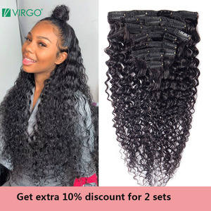 Virgo Brazilian Curly Clip In Hair Extensions Deep Wave Human Hair Extensions Clips In 10-24 inch Natural Hair Weft Extensions