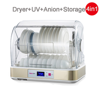 28L/45L Disinfection Cabinet Anion UV Sterilizer LCD Display Household Small Tableware Storage Cabinet Electronic Dish Dryer