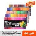 Акварельные маркеры Fineliner для рисования манга 12 24 36 48 60 72 100 120 цветов Акварельная кисть