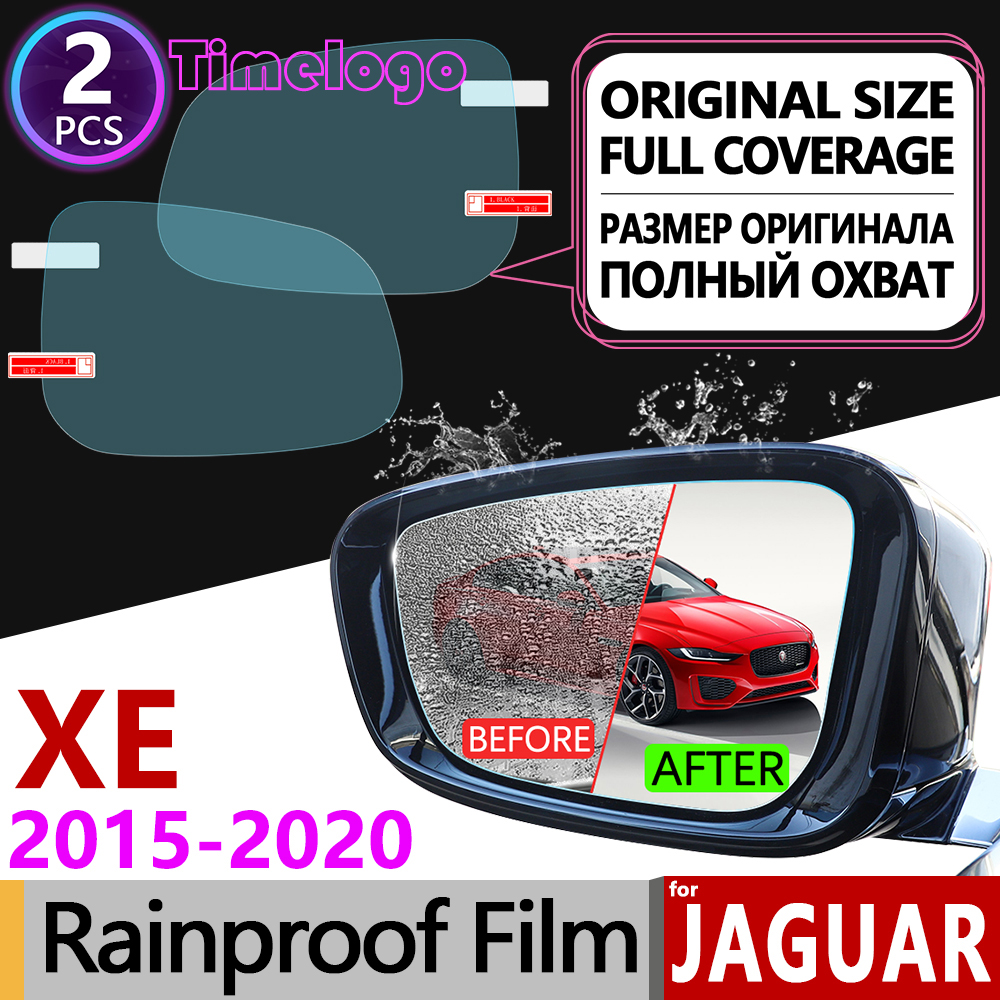 For Jaguar XE 2015 2016 2017 2018 2019 2020 Full Cover Anti Fog Film Rearview Mirror Anti Fog Films Stickers Clear Accessories in Car Stickers from Automobiles Motorcycles