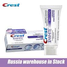 Crest 3D White Brilliance Advanced Fluoride Anticavity Зубная паста отбеливающая гигиена полости рта отбеливающая зубная паста комплекс